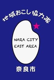 narachiikiokoshi