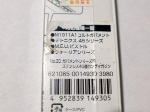 P1170624.jpg