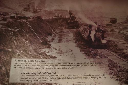 パナマ運河 (5)