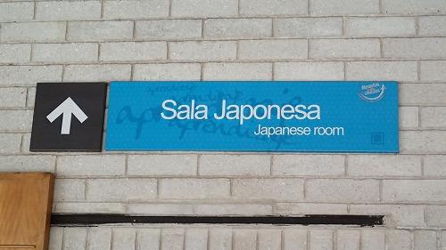 s-日本語教室 (14)