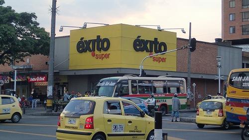 s-ex!to.jpg