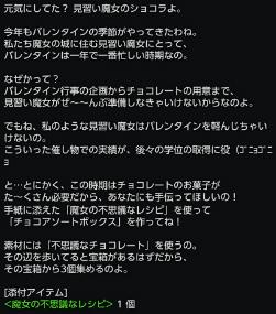 TERA_ScreenShot_20150212_130756.jpg