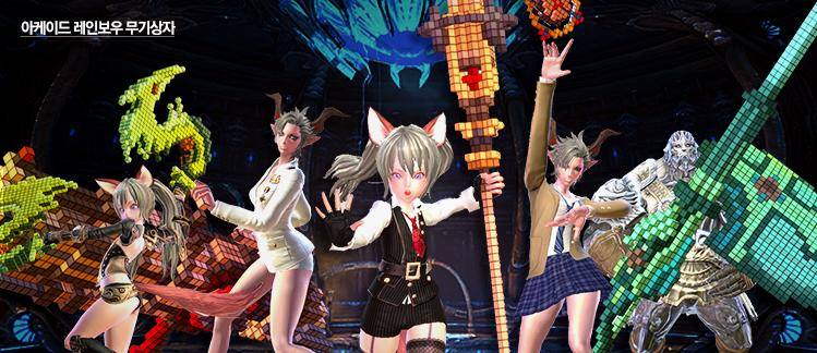 arcade03.jpg