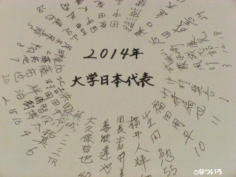2015-01-04-13.jpg