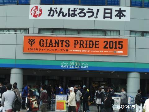 2015-03-21-9.jpg