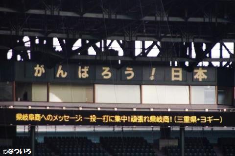 2015-03-24-20.jpg