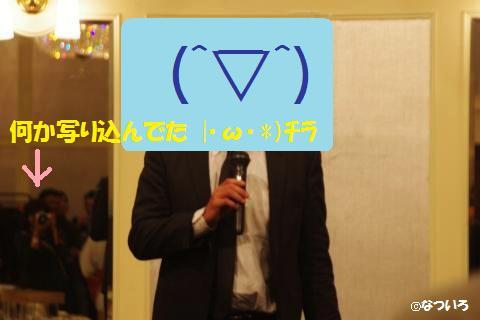 IMGP6424_convert_20150122204711.jpg