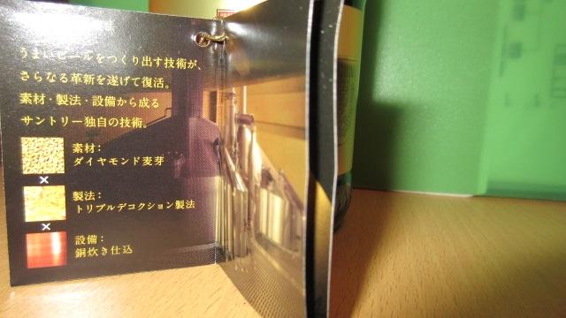 IMGE_0229 (8)