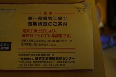 DSC00345_convert_20141217192520.jpg