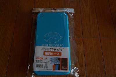 DSC00409_convert_20141225185732.jpg