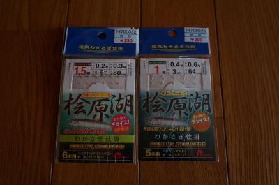DSC00410_convert_20141225185819.jpg