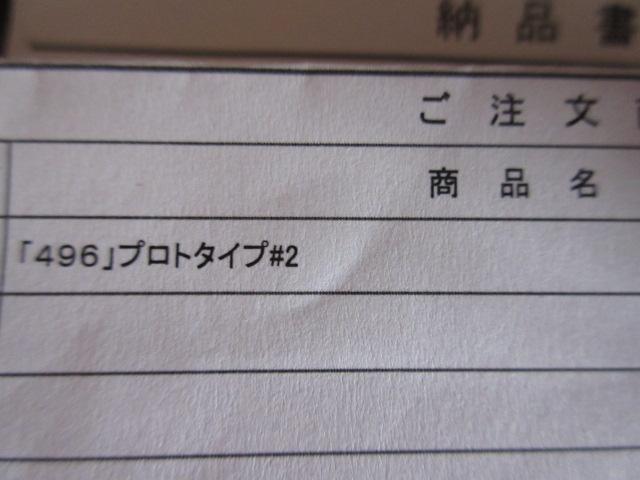 IMG_0098.jpg