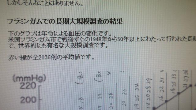 IMG_0663.jpg