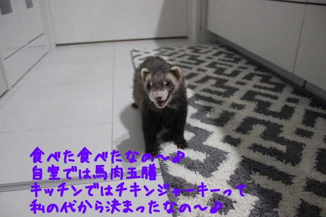 A_gbbuklPJ4OVDY1437717517_1437717632.jpg
