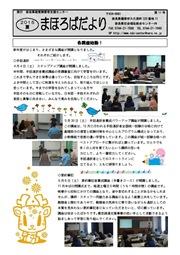 btn_kouhou011.jpg
