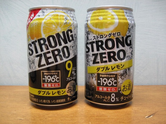 SUNTORY STRONG ZERO