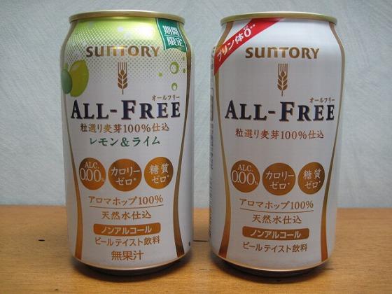 サントリーオールフリー☆2015夏