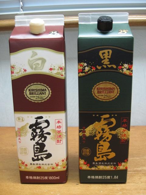 2015☆霧島酒造