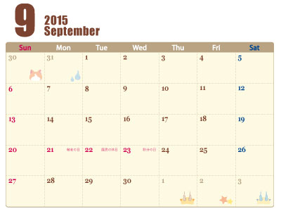 妖怪ウォッチ カレンダー 9月