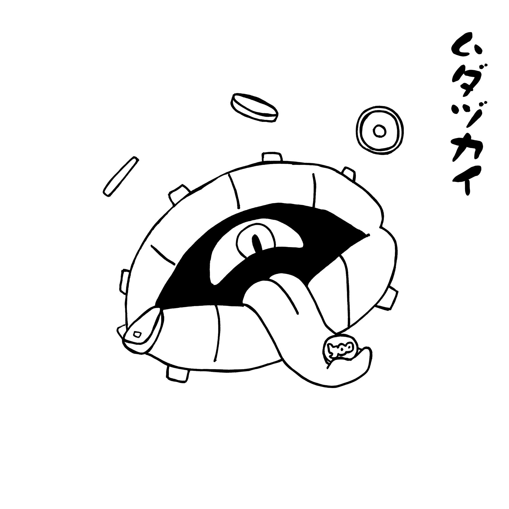 yo kai watch coloring pages - photo#45
