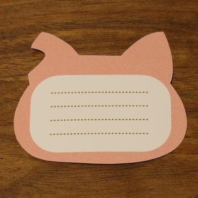 ジバニャン メッセージカード