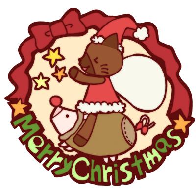 クリスマス アイルー プーギー