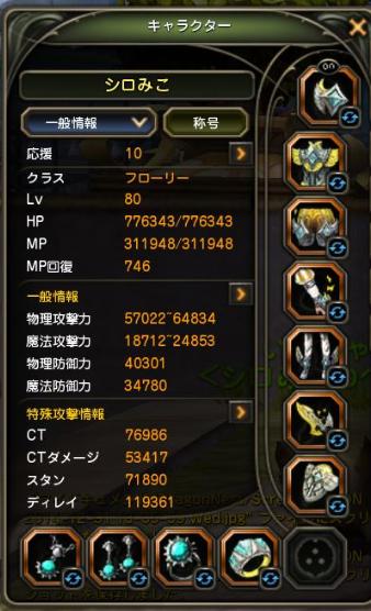 SnapCrab_NoName_2014-12-31_13-37-26_No-00.png