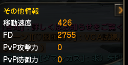 SnapCrab_NoName_2015-1-7_20-18-13_No-00.png
