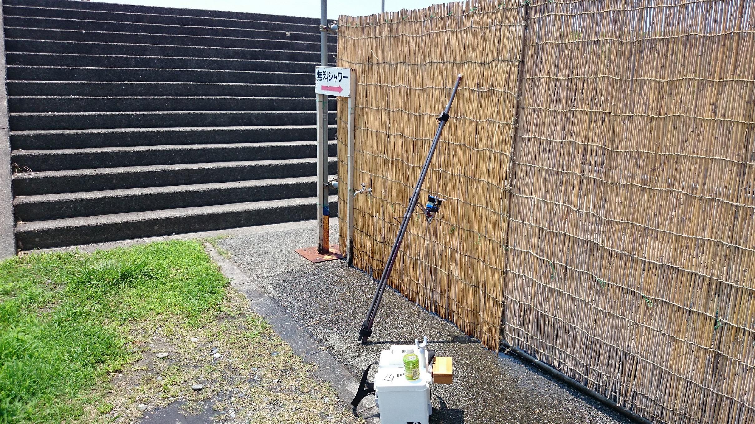 千本浜 無料シャワー