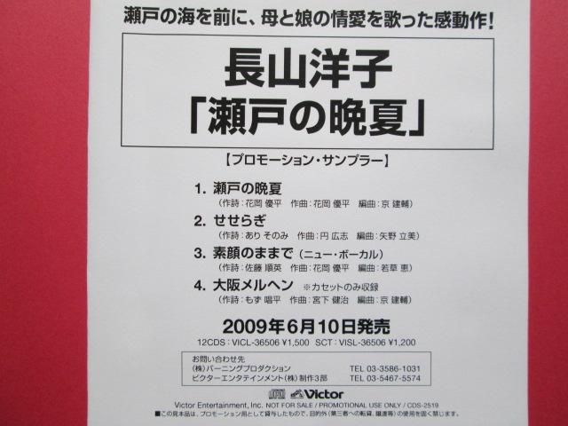 大阪メルヘン