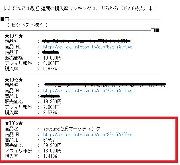 SnapCrab_受信トレイ - 天空 和田 - Mozilla Thunderbird_2015-1-5_12-12-35_No-00
