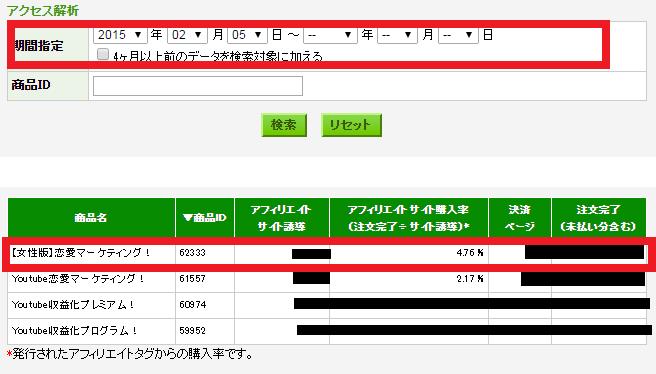 SnapCrab_探す、見つかる、知識の宝庫。実用教材のインフォトップ - Google Chrome_2015-2-6_19-13-56_No-00