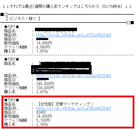 SnapCrab_受信トレイ - 天空 和田 - Mozilla Thunderbird_2015-2-22_21-17-54_No-00