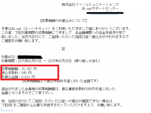 SnapCrab_NoName_2015-4-15_15-26-37_No-00.png