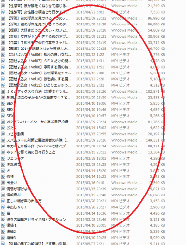 SnapCrab_NoName_2015-5-7_18-13-11_No-00.png
