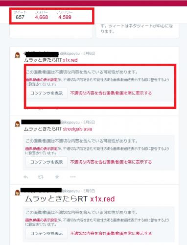 SnapCrab_NoName_2015-5-8_0-0-29_No-00.png