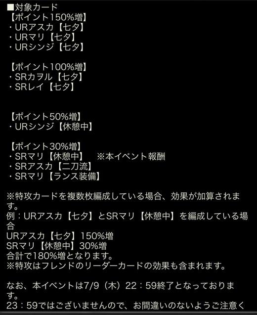 eva_2014_12_eil_7097_360198.jpg