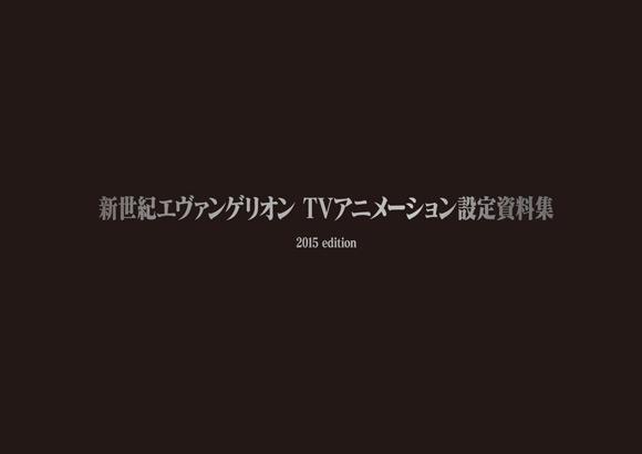 eva_2015_trr_8_h_0050.jpg
