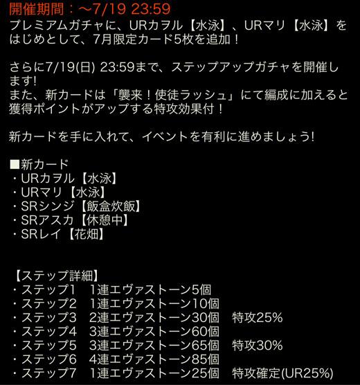 eva_2015_trr_8_h_06216.jpg