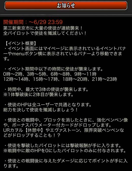 eva_2015_wok_7_s_011115.jpg