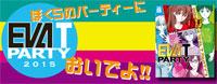 eva_2015_wok_7_s_011425.jpg