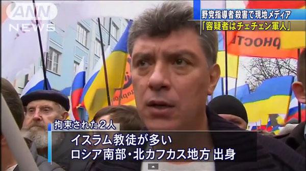 00131_Russia_yaotou_shidousya_Efimovich_Nemtsov_syasatsu_201502_c_03.jpg