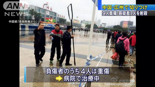 00139_China_Kousyuu_Station_shimin_syuuugeki_jiken_201503_03.jpg