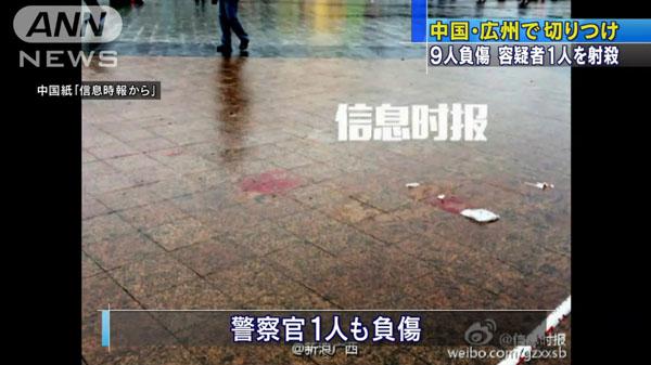 00139_China_Kousyuu_Station_shimin_syuuugeki_jiken_201503_04.jpg