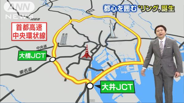 00140_Syutokou_Cyuuou_kanjyousen_zensen_kaitsuu_201503_b_02.jpg