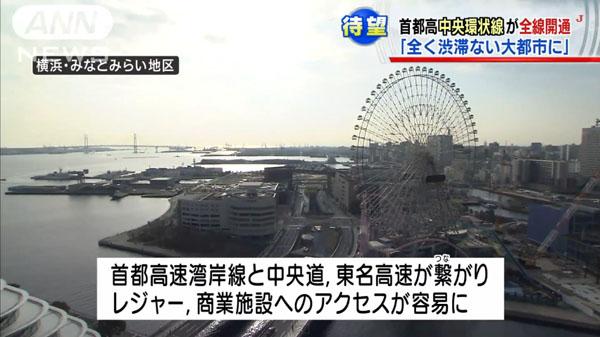 00140_Syutokou_Cyuuou_kanjyousen_zensen_kaitsuu_201503_b_08.jpg