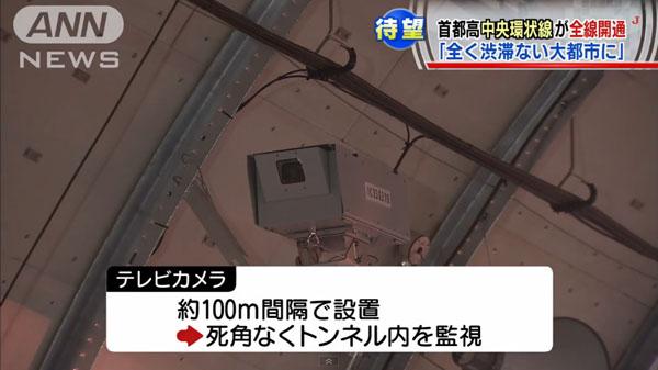 00140_Syutokou_Cyuuou_kanjyousen_zensen_kaitsuu_201503_b_13.jpg