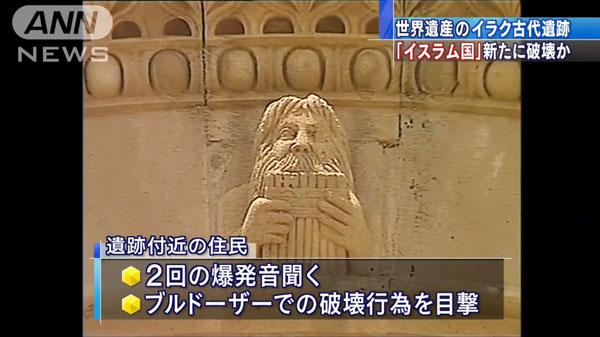00142_IS_Hatra_world_heritage_site_hakai_201503_06.jpg