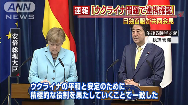 00143_Germany_Angela_Dorothea_Merkel_rainichi_201503_c_01.jpg