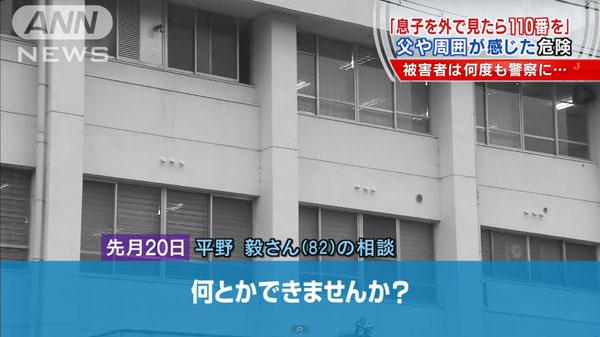 00144_Hyogo_Sumoto_renzoku_satsujin_201503_e_10.jpg